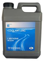 Антифриз GM ANTIFREEZE DEXCOOL Long Life